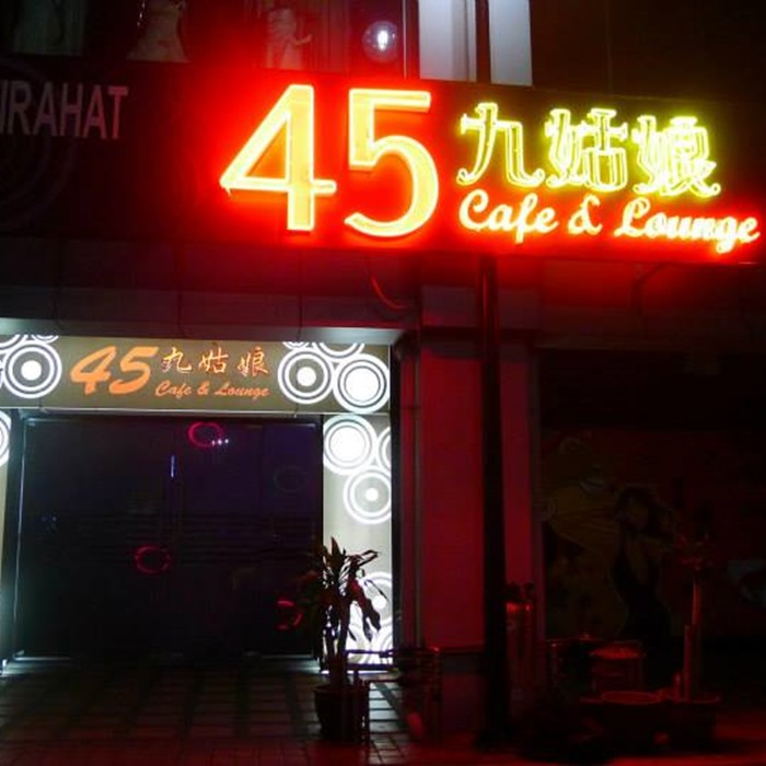 45 cafe 6