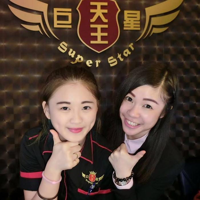 Superstar 3