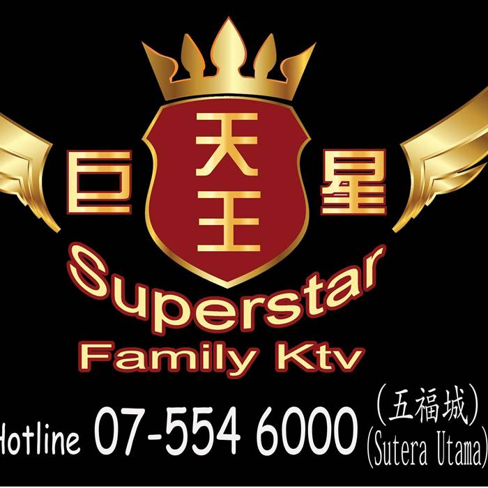 Superstar 7