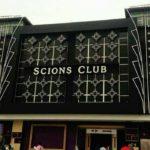 scions club 1