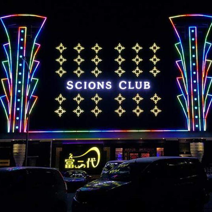 scions club 2
