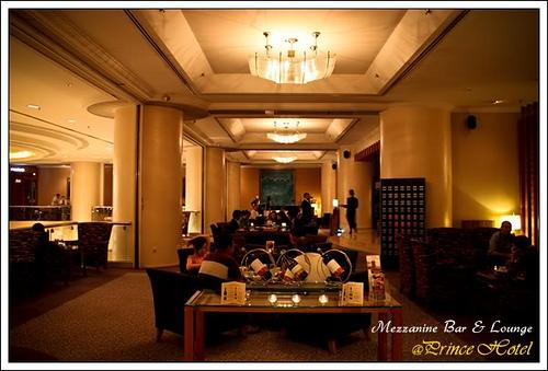 Mezzanine Bar And Lounge