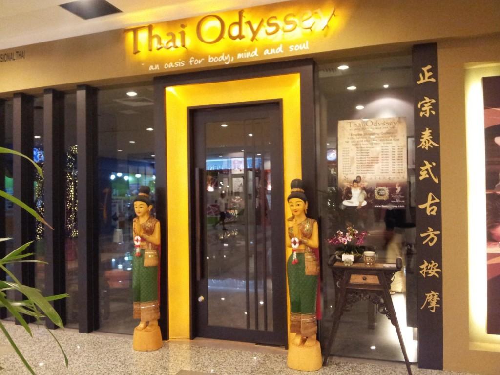 Thai Odyssey @ Subang